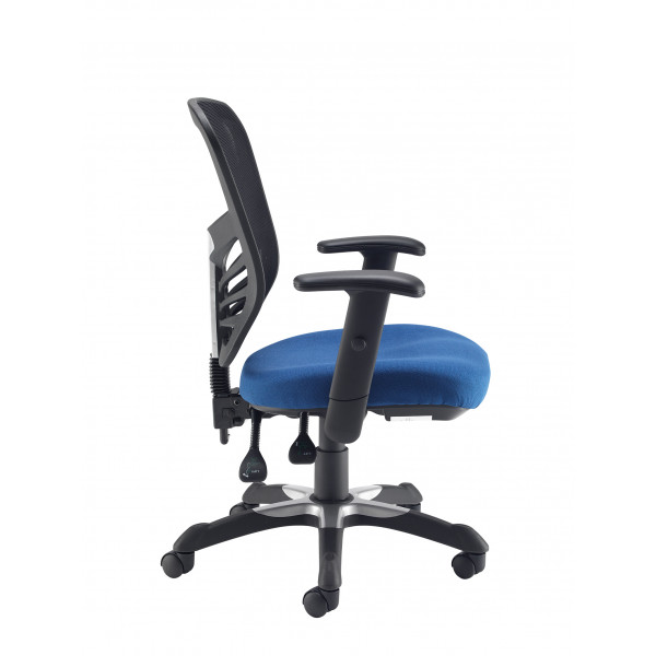 Vantage 2 lever chair adjustable arms - blue